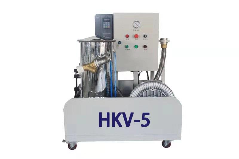 电动抽吸系统(HKV5)