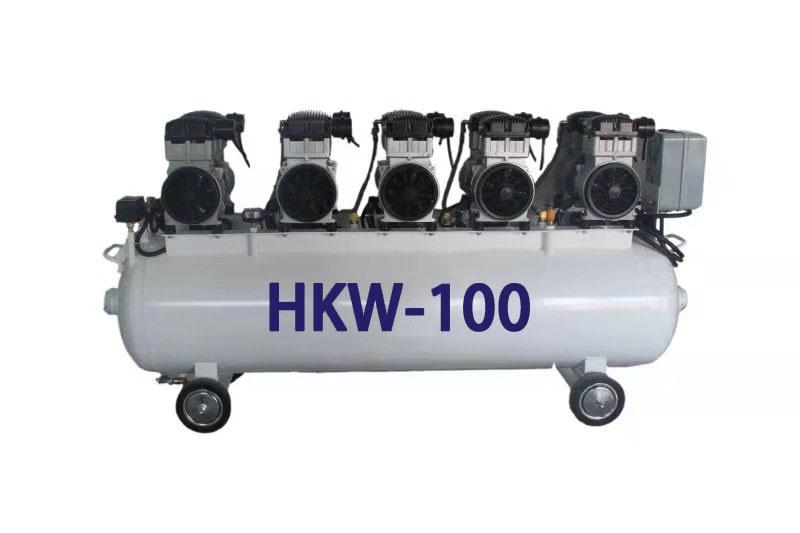 无油空气压缩机(HKW100)